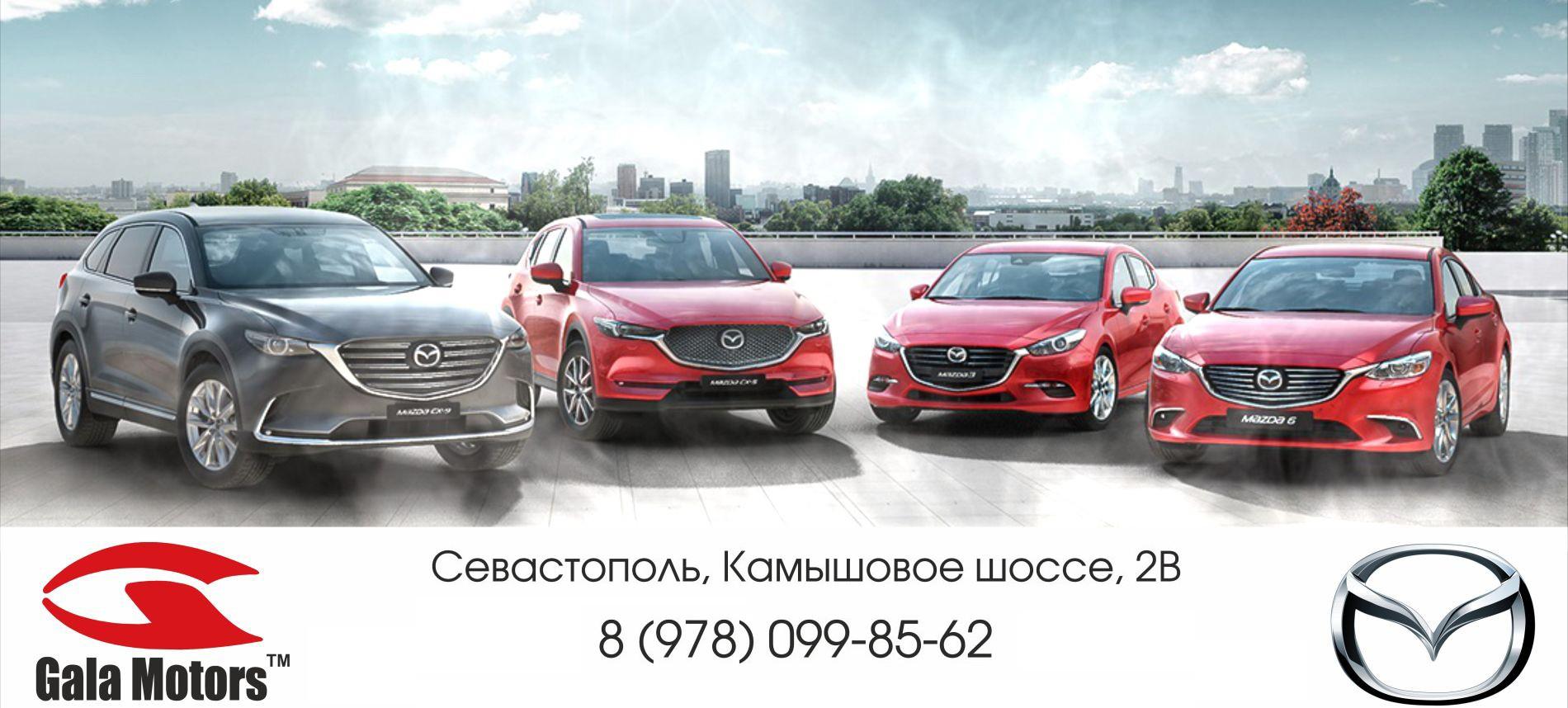 Купить авто бу в автосалонах краснодара в кредит