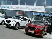 Краснодар автосалон авто в кредит
